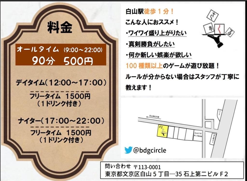 f:id:e-tomatsu:20181107201129j:image