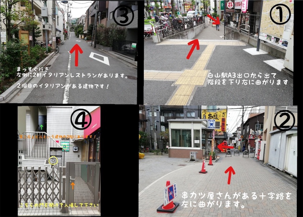 f:id:e-tomatsu:20181107201302j:image