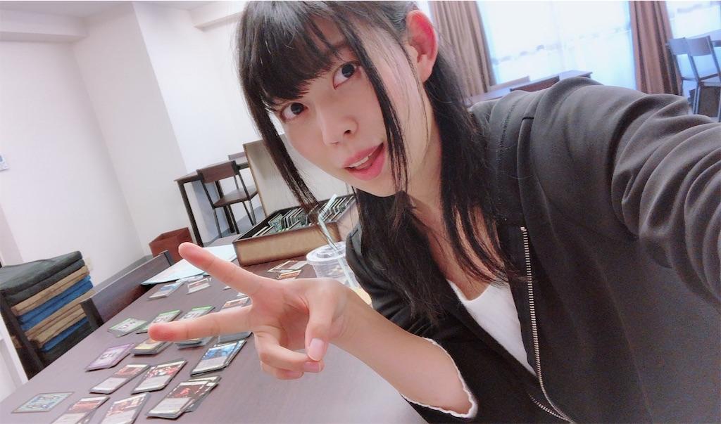 f:id:e-tomatsu:20181107202052j:image