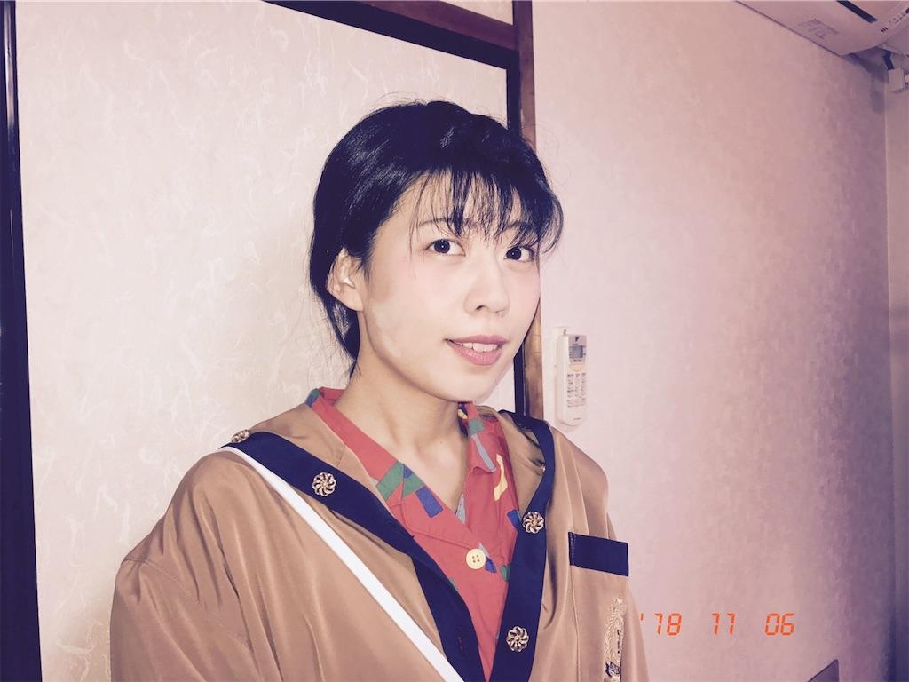 f:id:e-tomatsu:20181108190436j:image