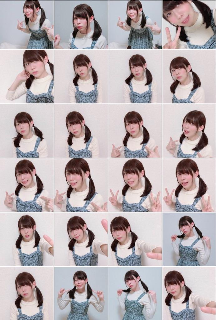 f:id:e-tomatsu:20190205124208j:image