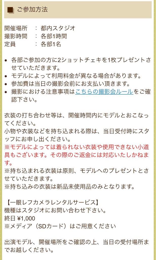 f:id:e-tomatsu:20190521090447j:image