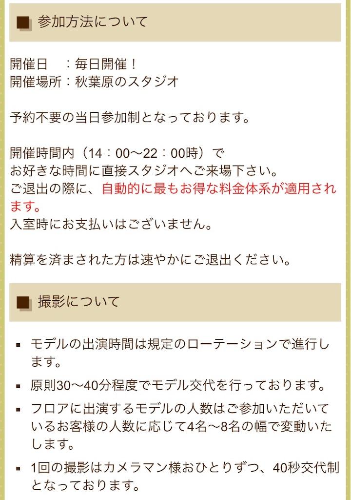 f:id:e-tomatsu:20190521094826j:image