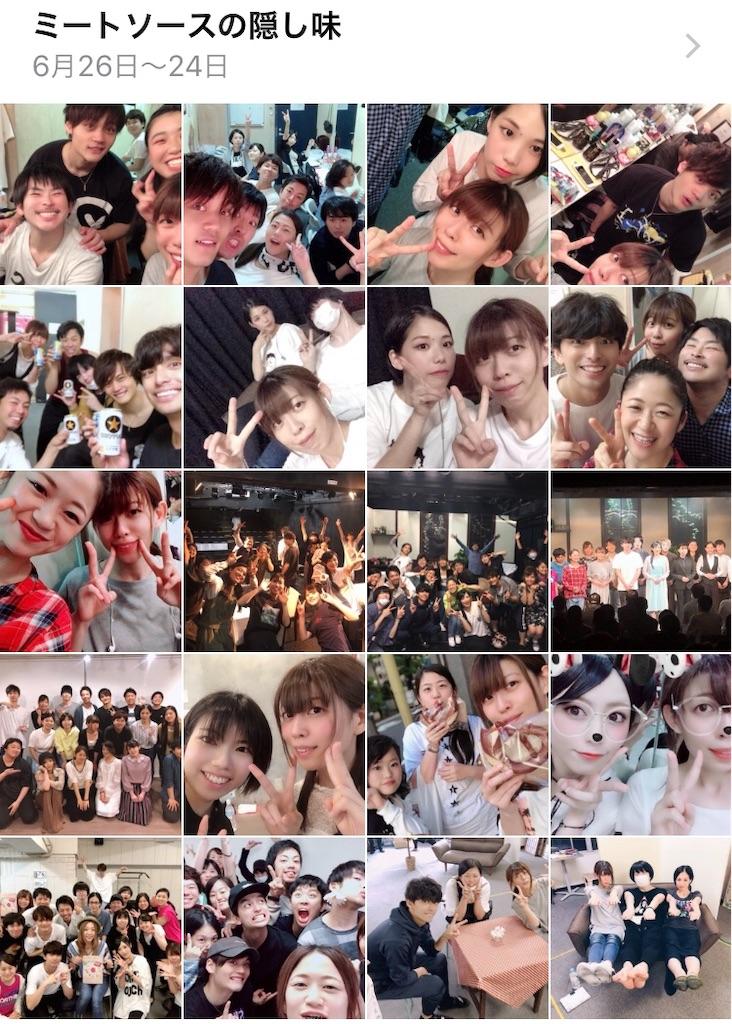 f:id:e-tomatsu:20190709081123j:image