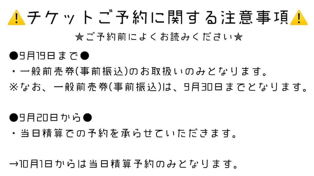 f:id:e-tomatsu:20190823173452j:image