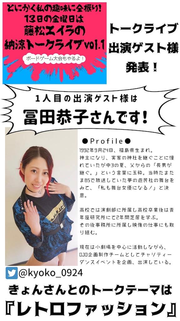 f:id:e-tomatsu:20190904221726j:image
