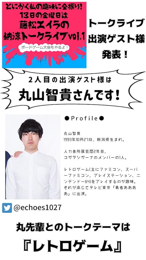 f:id:e-tomatsu:20190904221741j:image