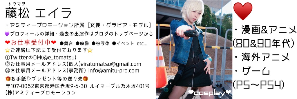f:id:e-tomatsu:20200124181112j:image