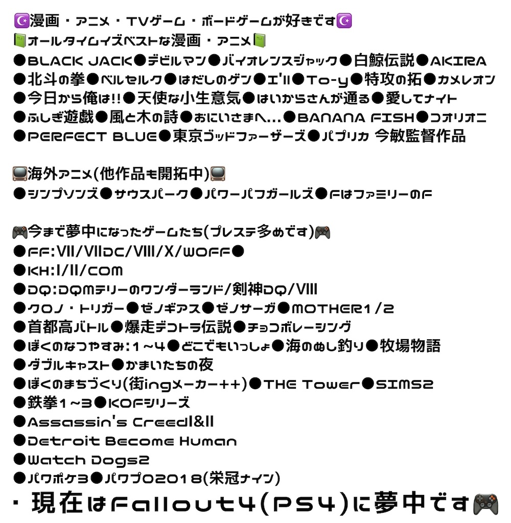 f:id:e-tomatsu:20200124192640j:image