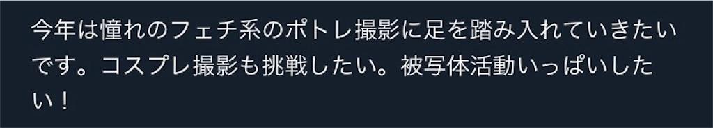 f:id:e-tomatsu:20200226000813j:image