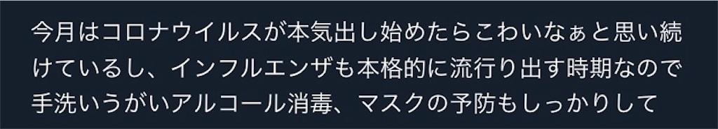 f:id:e-tomatsu:20200226001007j:image
