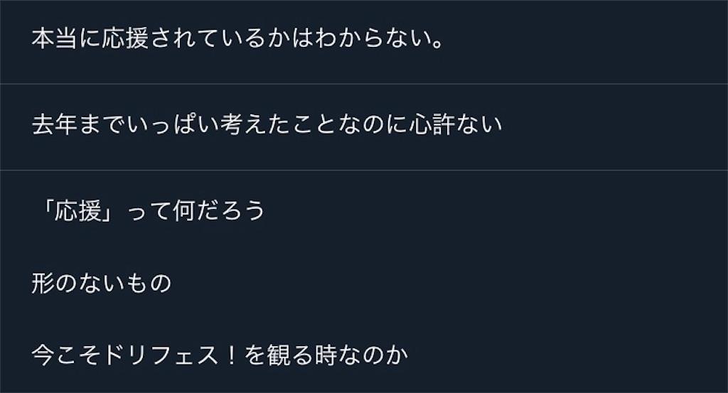 f:id:e-tomatsu:20200226004617j:image