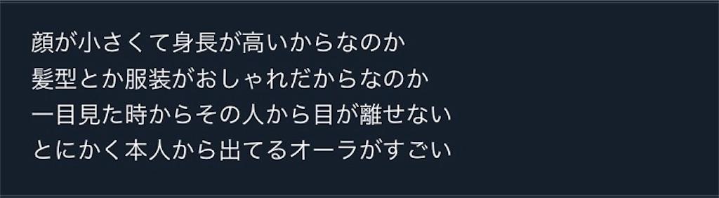 f:id:e-tomatsu:20200226005603j:image