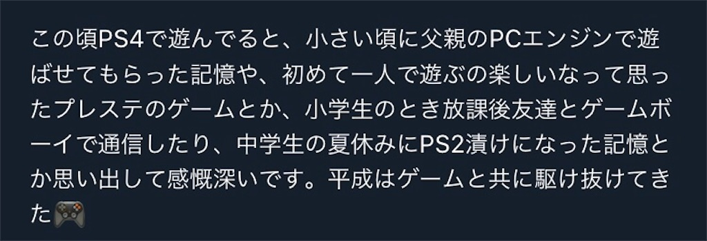 f:id:e-tomatsu:20200226010804j:image