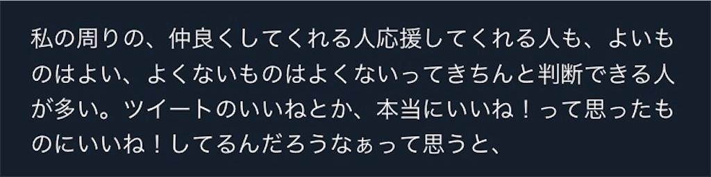 f:id:e-tomatsu:20200226012324j:image