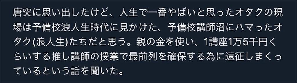 f:id:e-tomatsu:20200226012543j:image