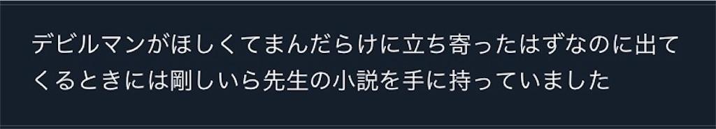 f:id:e-tomatsu:20200226105405j:image