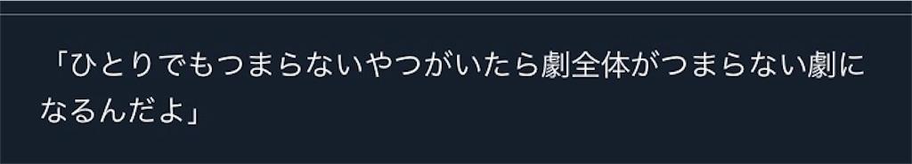 f:id:e-tomatsu:20200226110142j:image