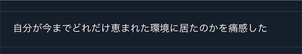 f:id:e-tomatsu:20200226114140j:image