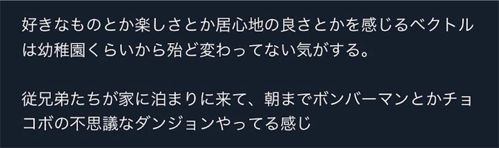 f:id:e-tomatsu:20200226115351j:image