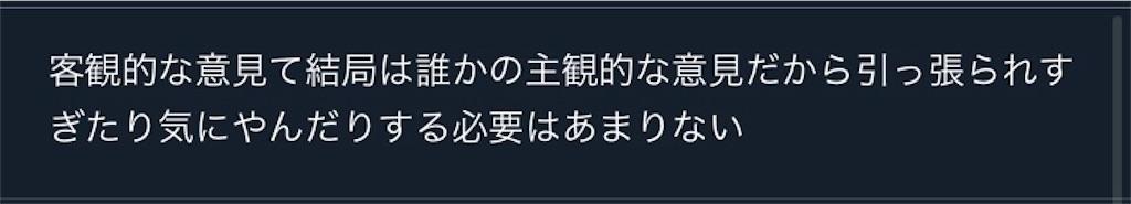 f:id:e-tomatsu:20200226115402j:image