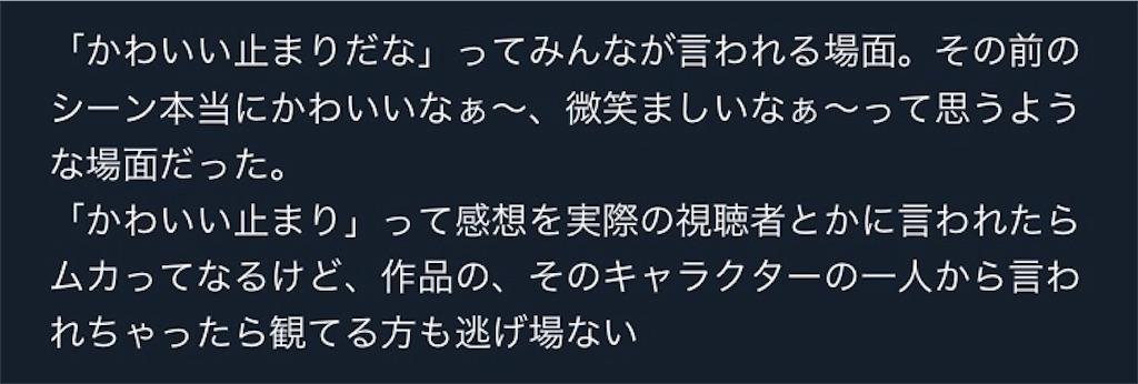 f:id:e-tomatsu:20200226115405j:image