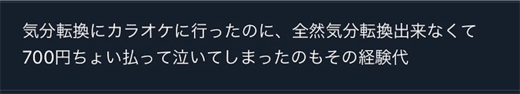 f:id:e-tomatsu:20200226120707j:image