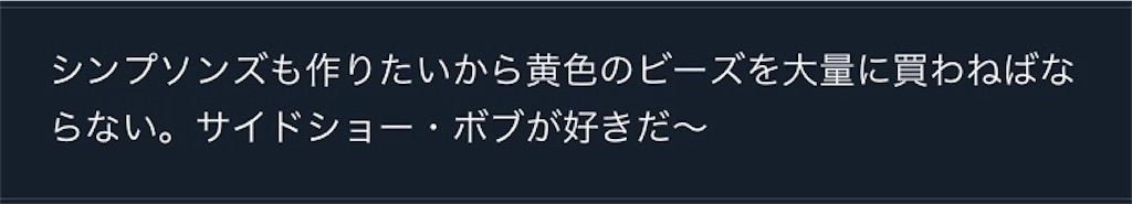 f:id:e-tomatsu:20200226120724j:image
