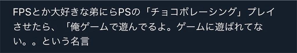 f:id:e-tomatsu:20200226120737j:image