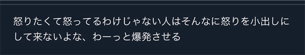 f:id:e-tomatsu:20200226122411j:image
