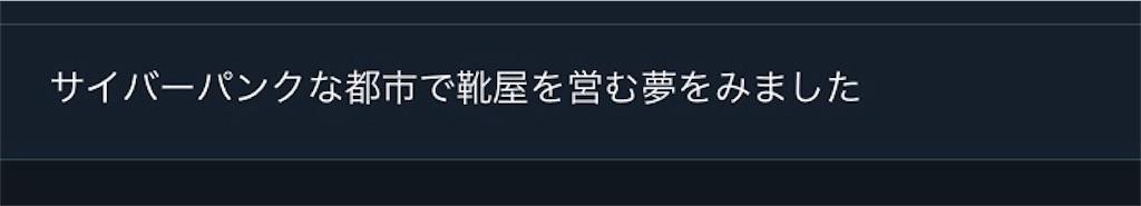 f:id:e-tomatsu:20200226123330j:image