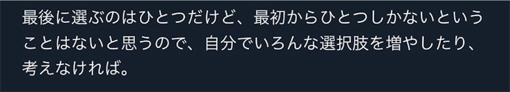f:id:e-tomatsu:20200226124112j:image