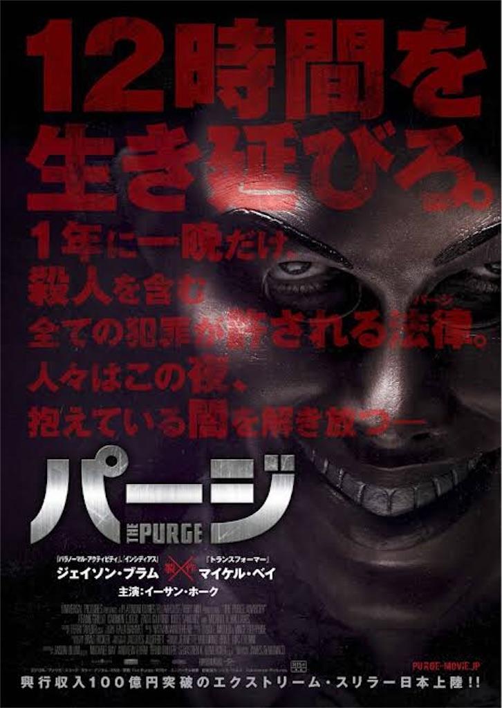 f:id:e-tomatsu:20200423093251j:image