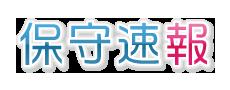 f:id:e-vis:20160803010716p:plain