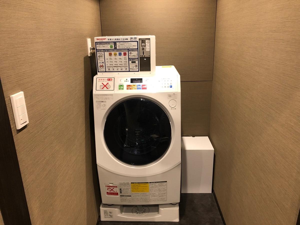 f:id:e-wash:20200213133223j:plain