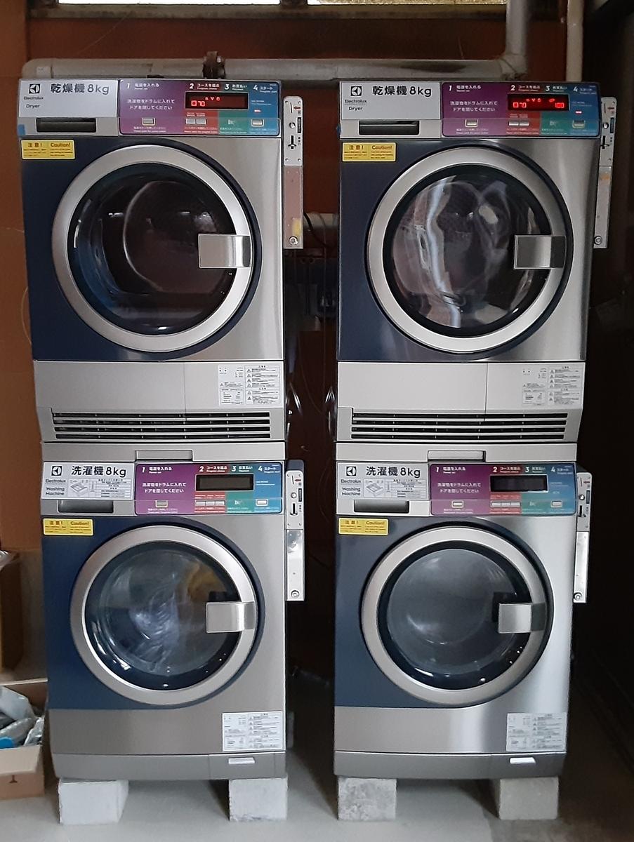 f:id:e-wash:20200722133125j:plain