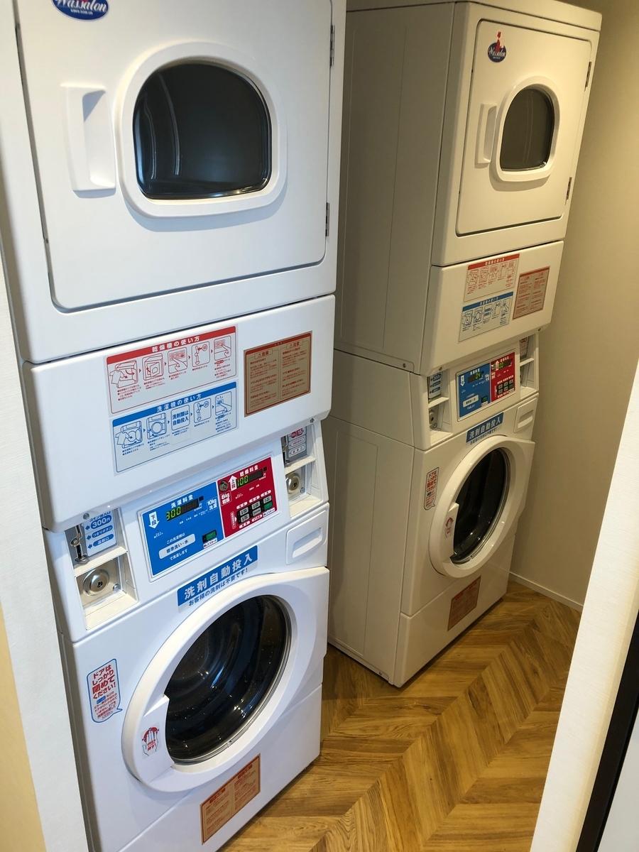 f:id:e-wash:20200818111914j:plain