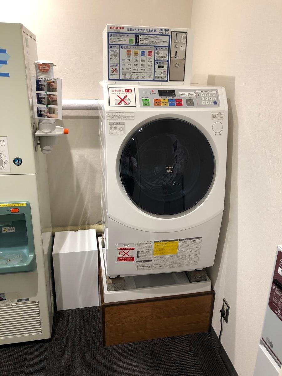 f:id:e-wash:20200818115140j:plain