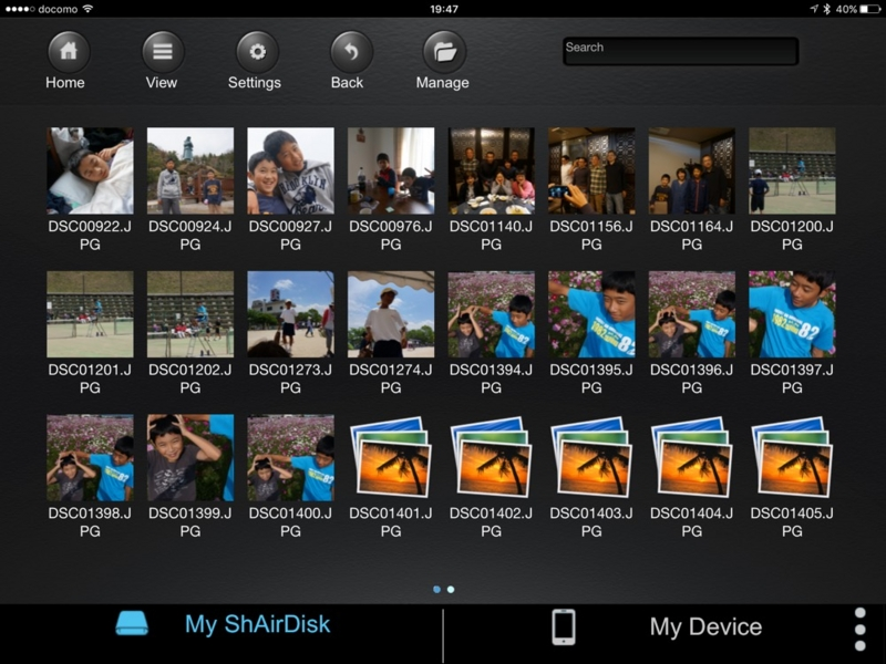 ShAirDiskを起動→写真が表示された