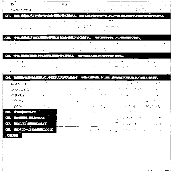 f:id:e-woodbell:20170314111820p:plain