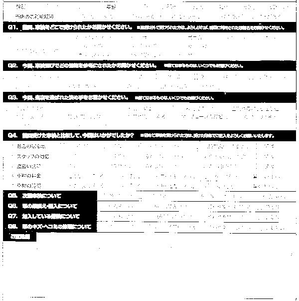 f:id:e-woodbell:20170323100036p:plain