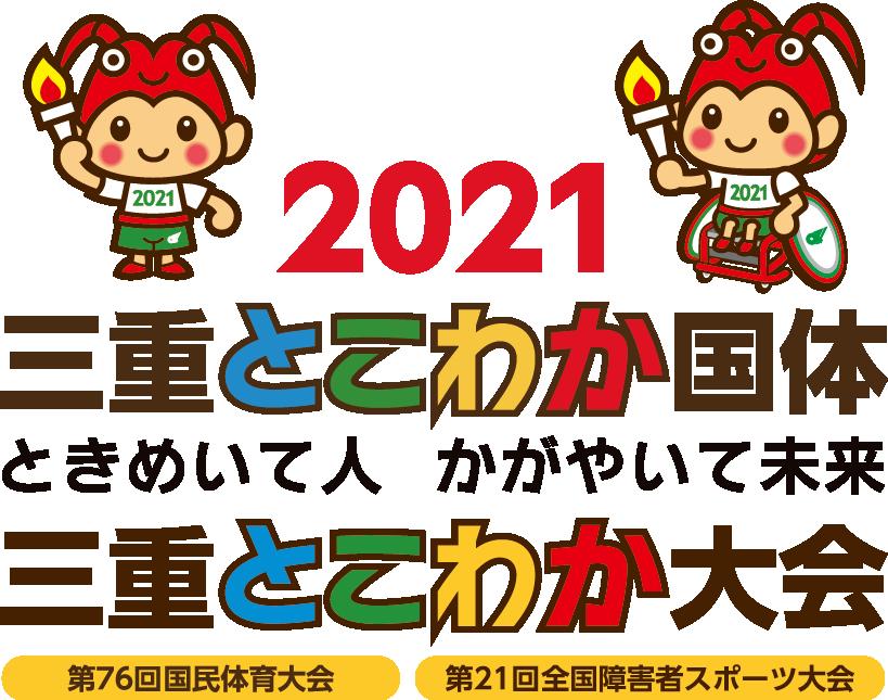 f:id:e-woodbell:20201102151405p:plain