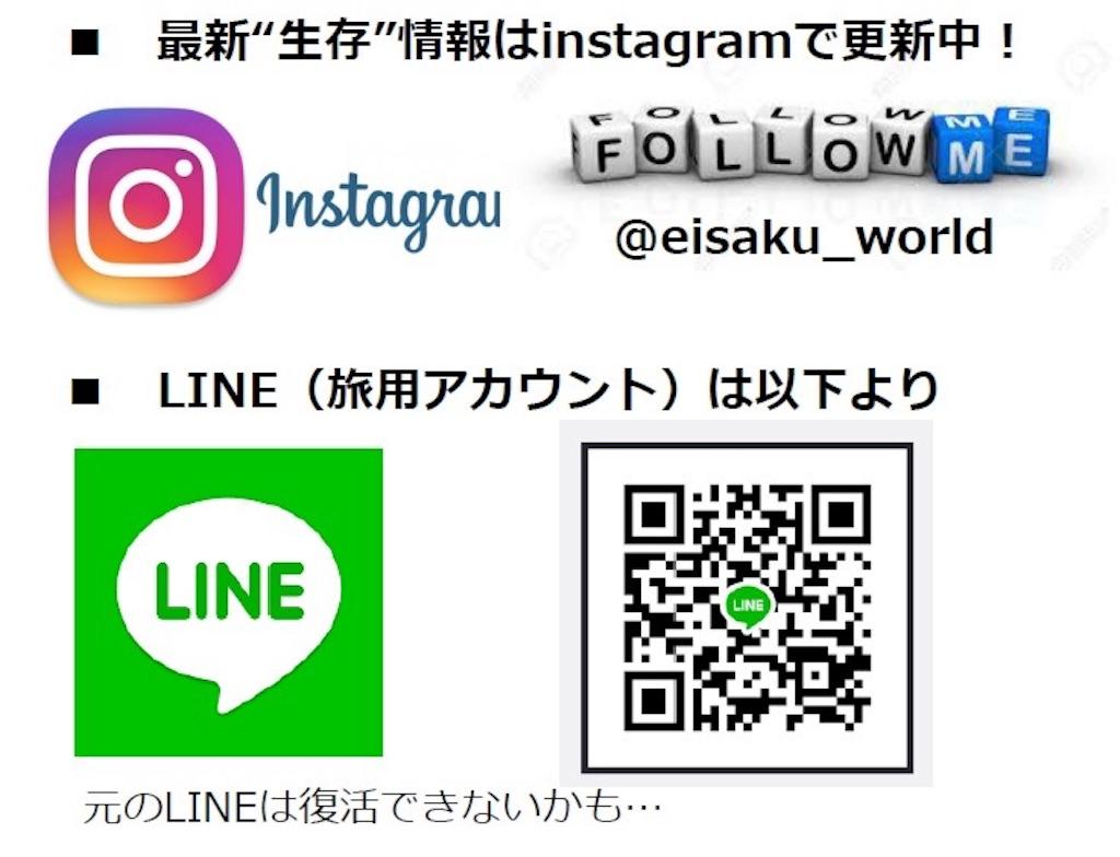 f:id:e-world:20170504064102j:image