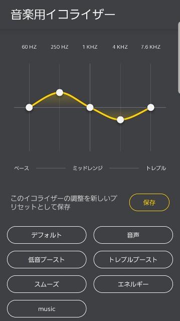 Jabara_App_image