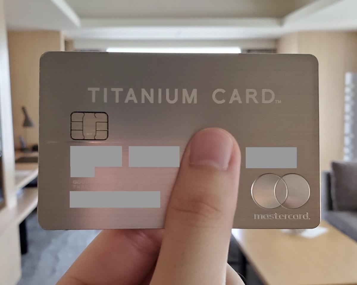 ラグジュアリーカードと部屋