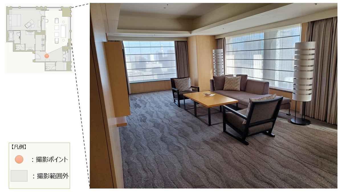 the-capitol-hotel-tokyu_Exective-suite-room_image01