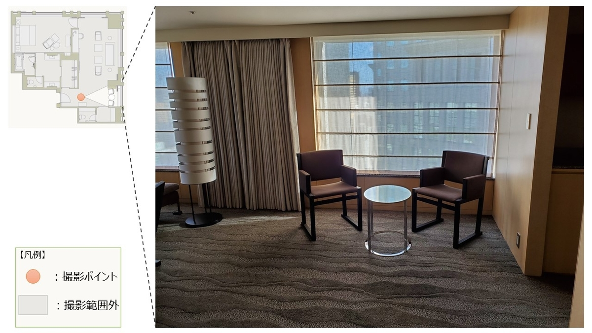 the-capitol-hotel-tokyu_Exective-suite-room_image02