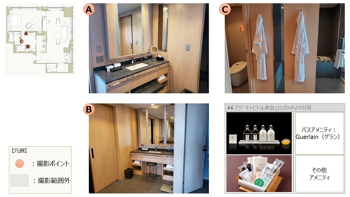 the-capitol-hotel-tokyu_Exective-suite-room_image07