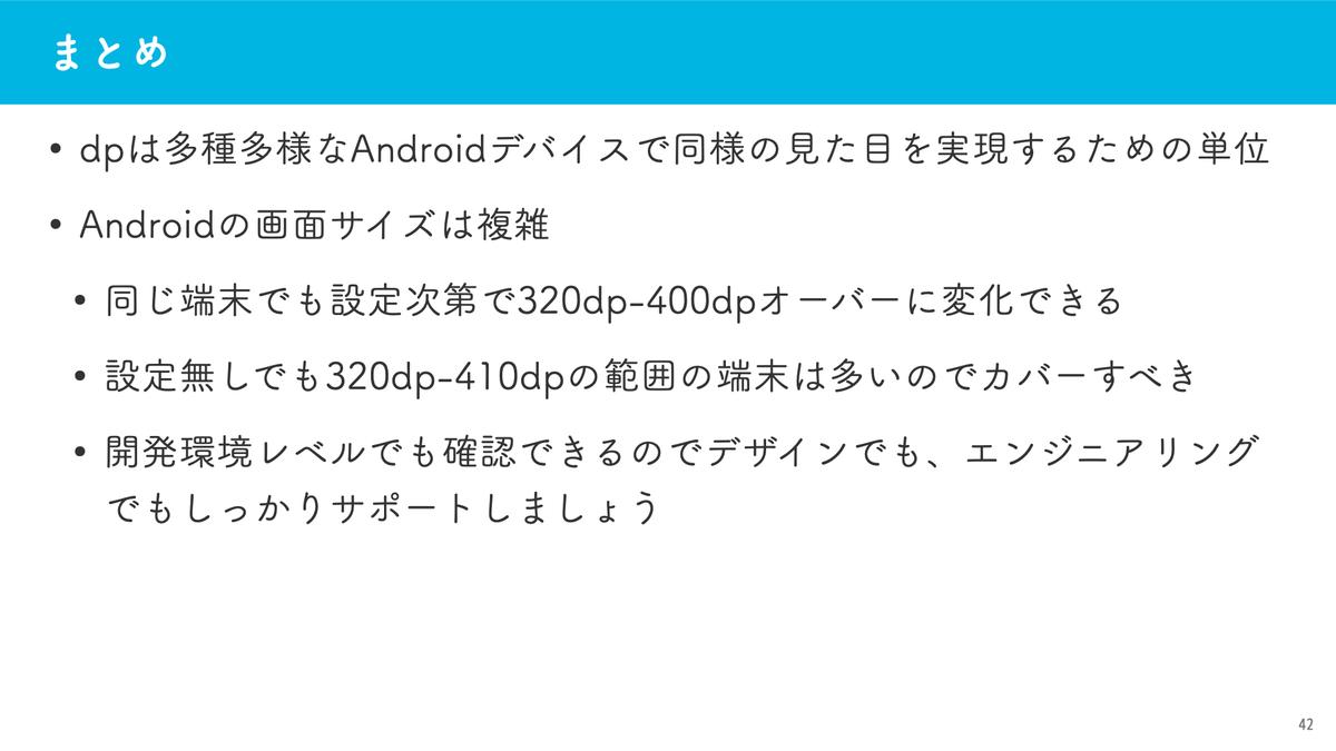 f:id:e10dokup:20201214224448j:plain:w640