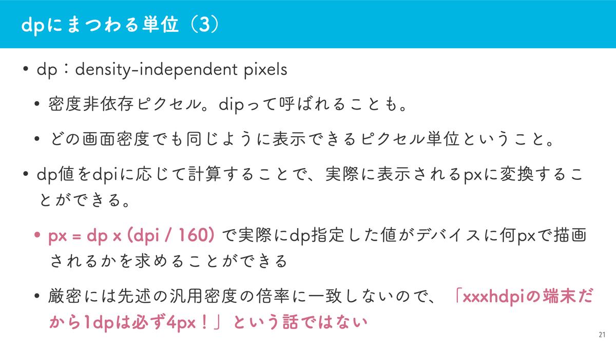 f:id:e10dokup:20201215000557j:plain:w640